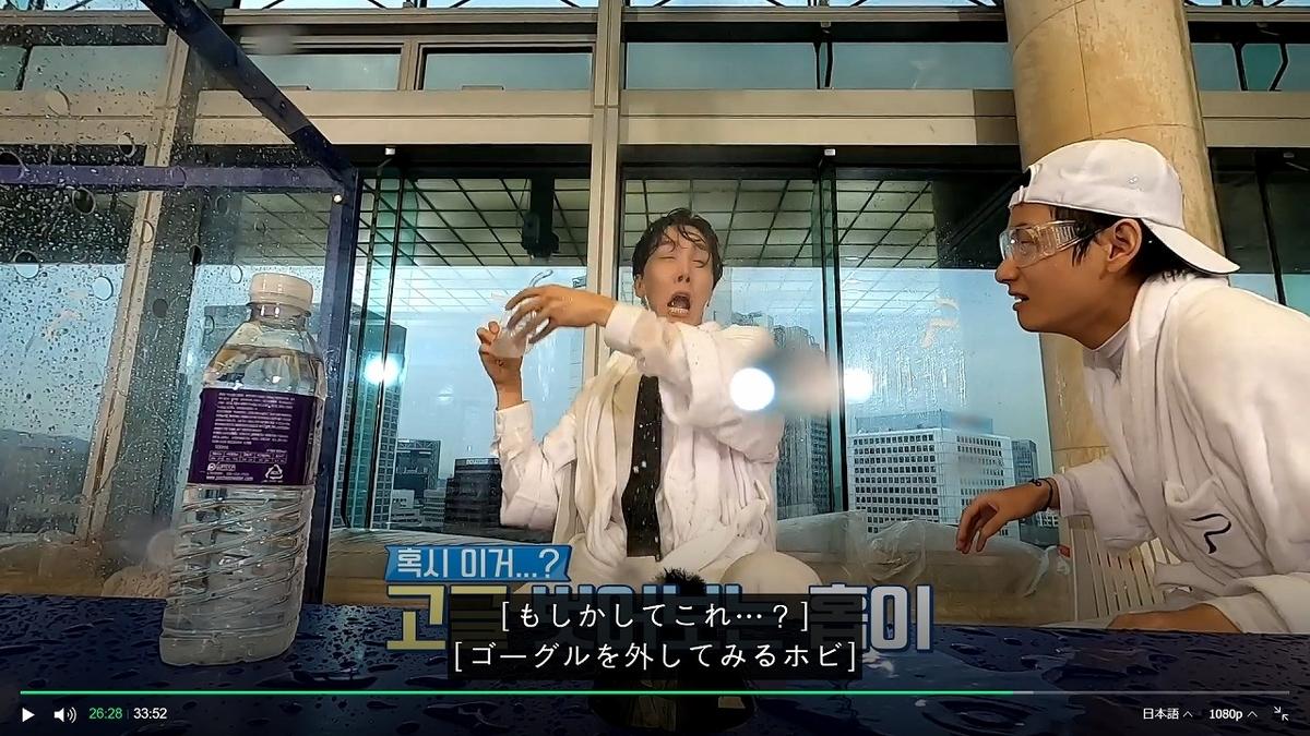 f:id:awawako:20210303111812j:plain