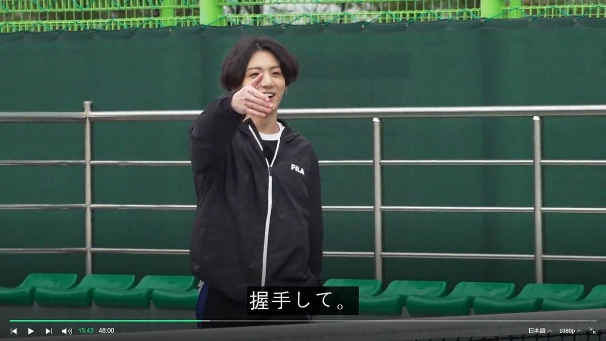 f:id:awawako:20210304110947j:plain