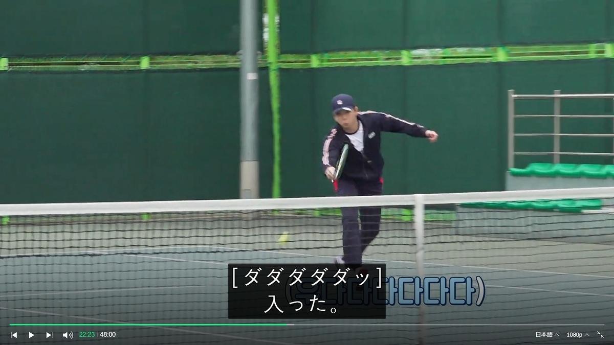 f:id:awawako:20210304112242j:plain