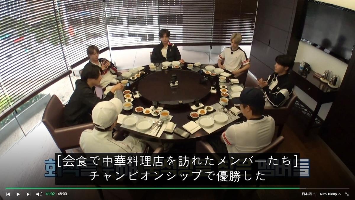 f:id:awawako:20210304175708j:plain