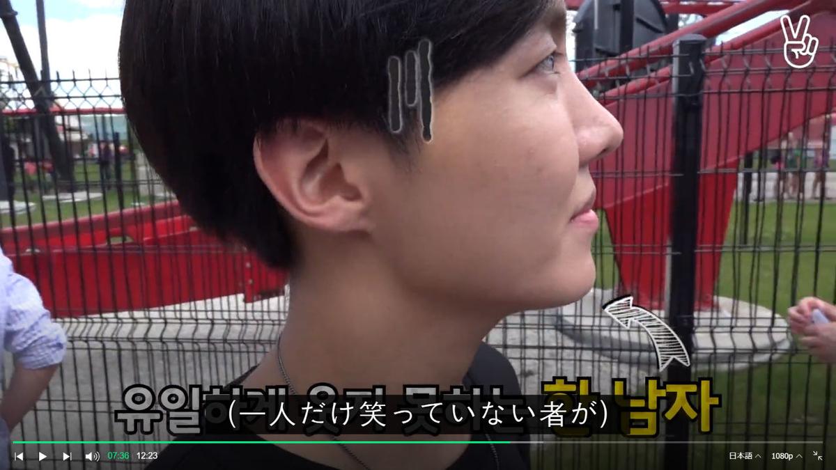 f:id:awawako:20210308173451j:plain