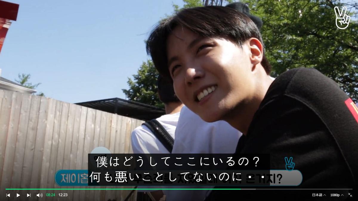 f:id:awawako:20210308173655j:plain