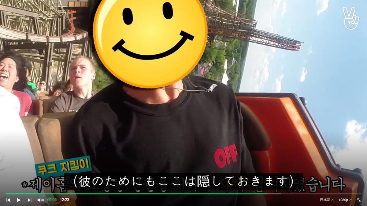 f:id:awawako:20210308174105j:plain
