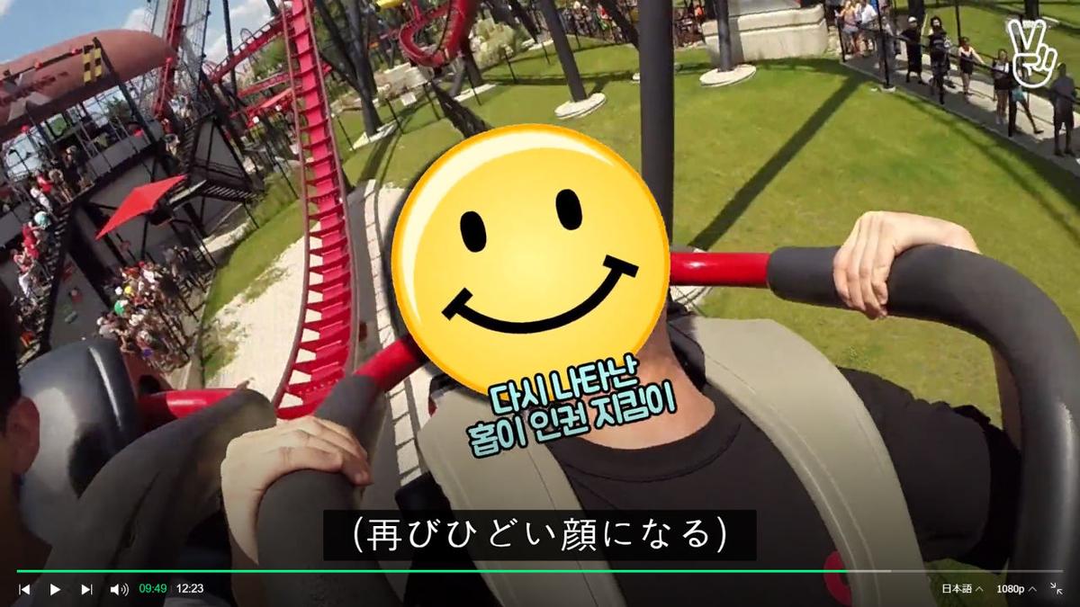 f:id:awawako:20210308174719j:plain