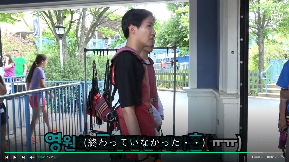 f:id:awawako:20210308175227j:plain