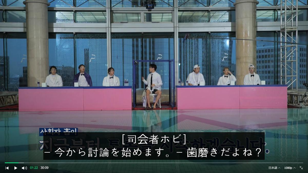 f:id:awawako:20210313100255j:plain