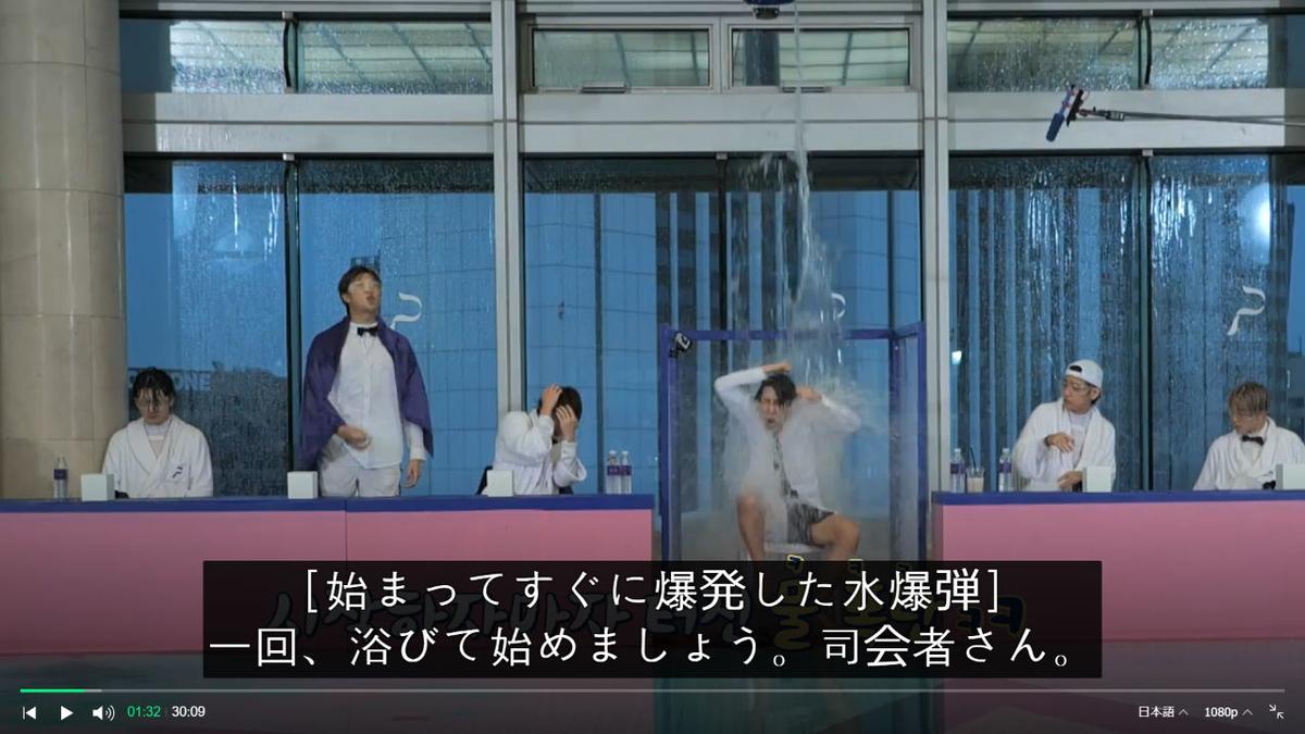 f:id:awawako:20210313100543j:plain