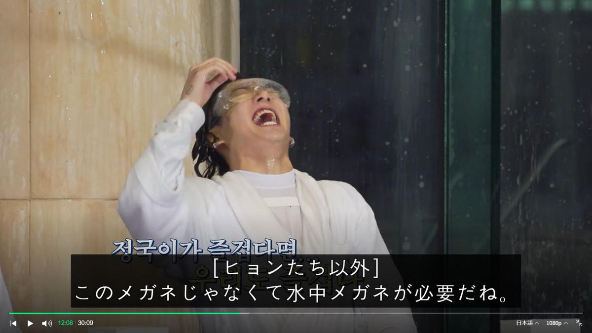 f:id:awawako:20210313104733j:plain