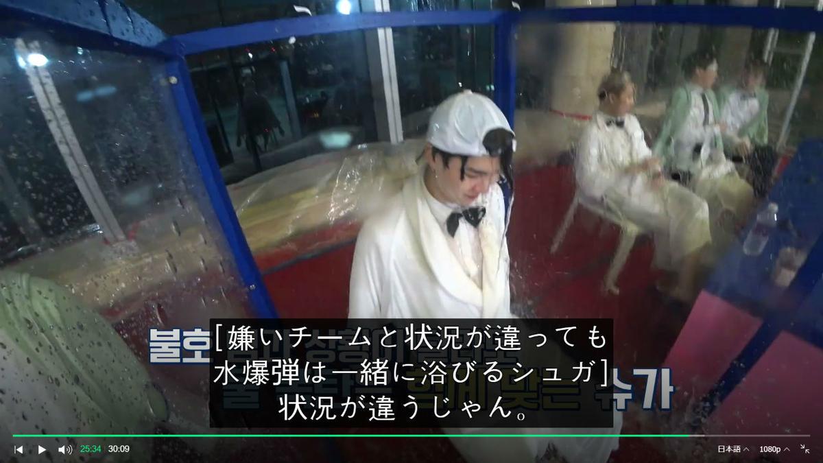 f:id:awawako:20210313113221j:plain