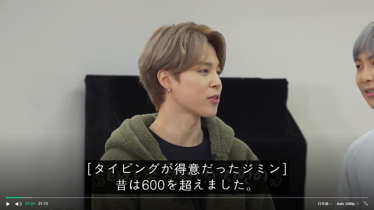 f:id:awawako:20210317083302j:plain