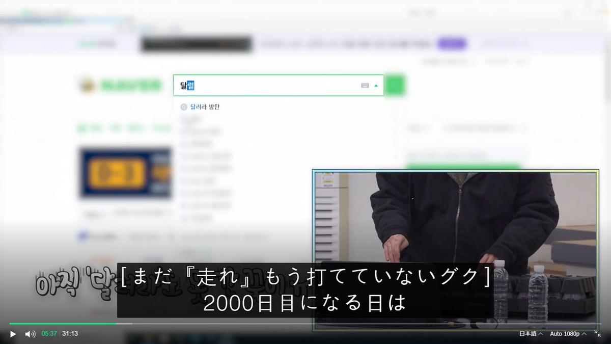 f:id:awawako:20210317090800j:plain
