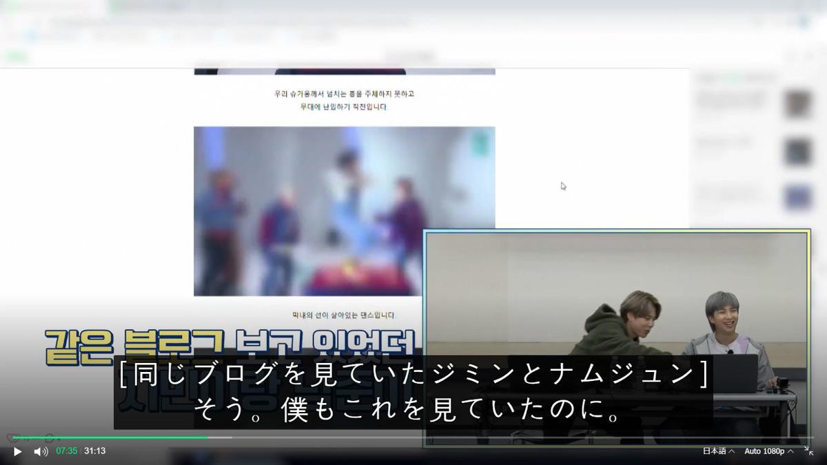 f:id:awawako:20210317094040j:plain