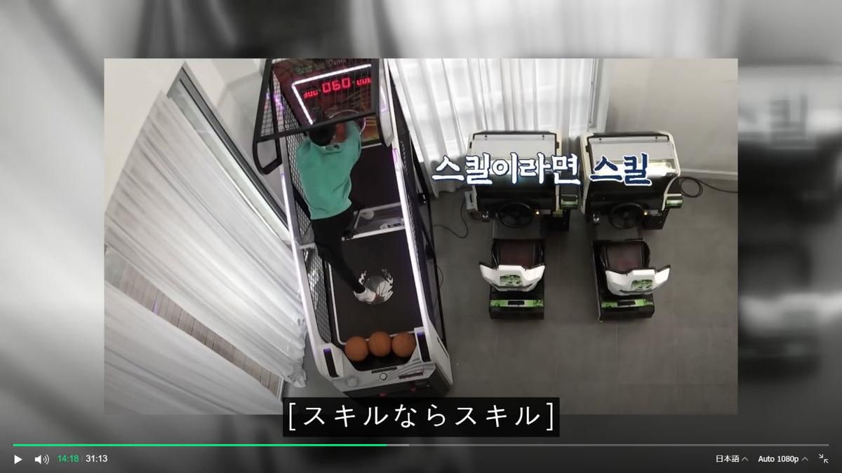 f:id:awawako:20210317104023j:plain