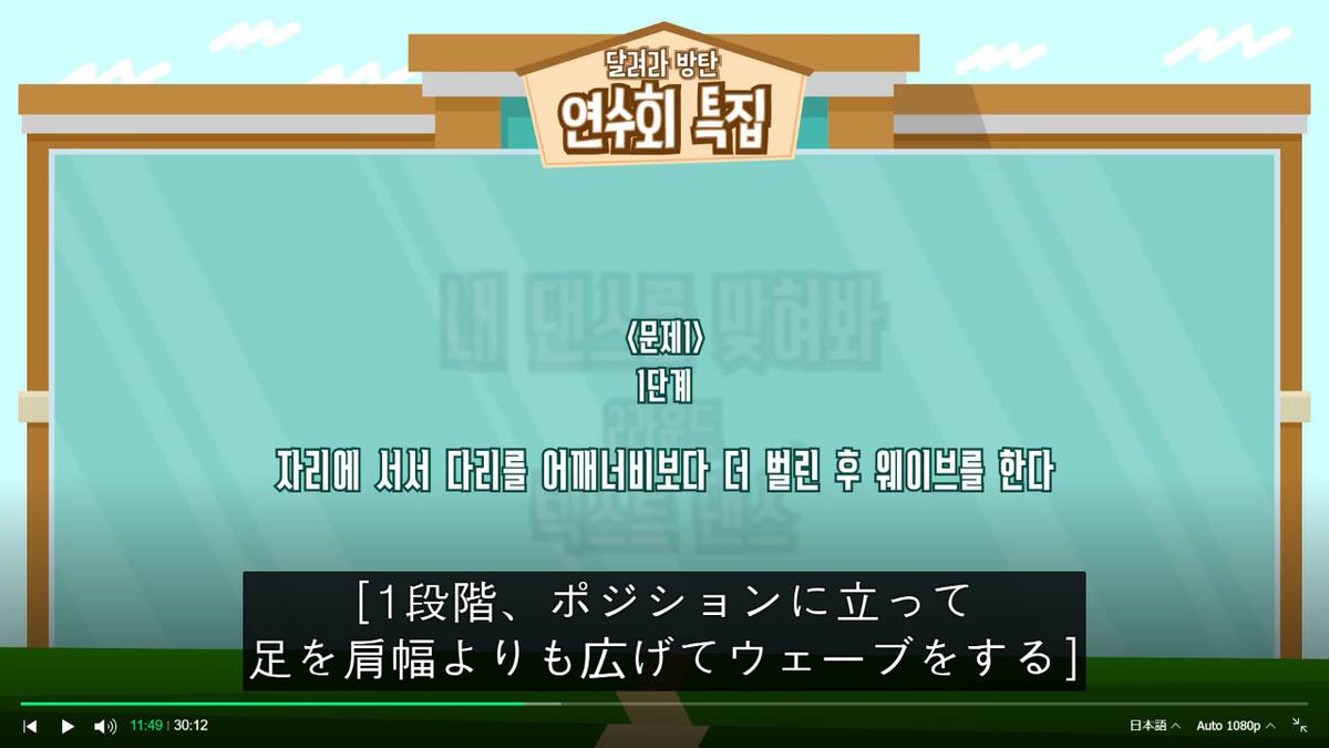 f:id:awawako:20210324093737j:plain