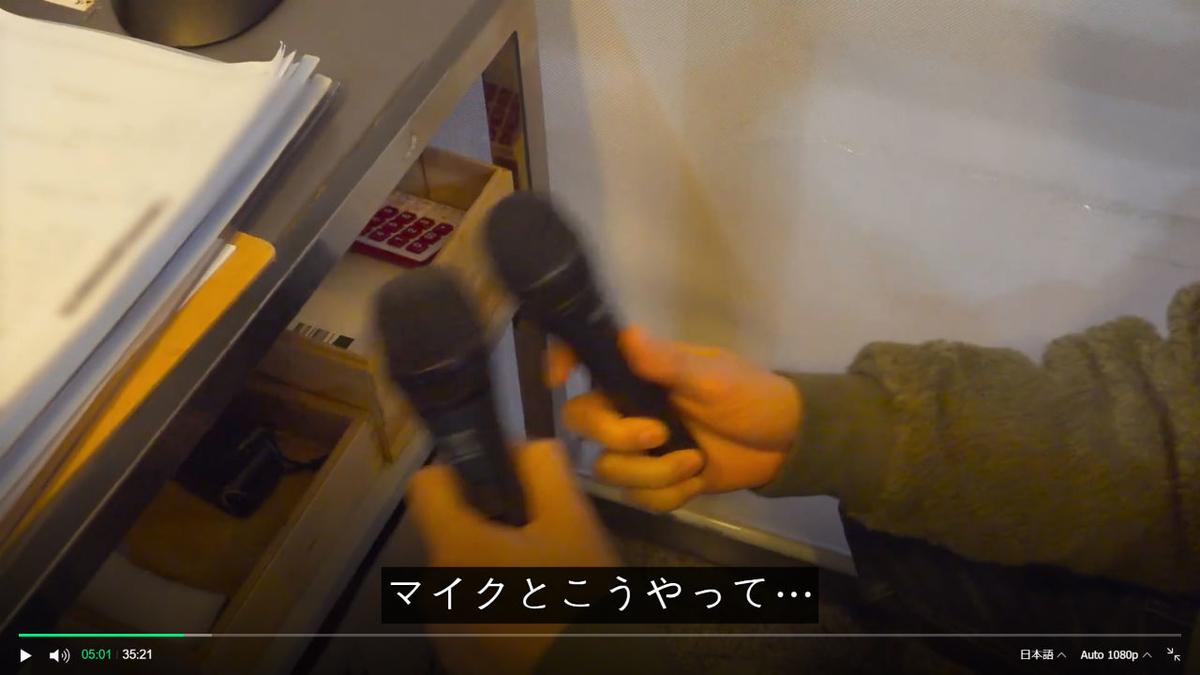 f:id:awawako:20210331074819j:plain