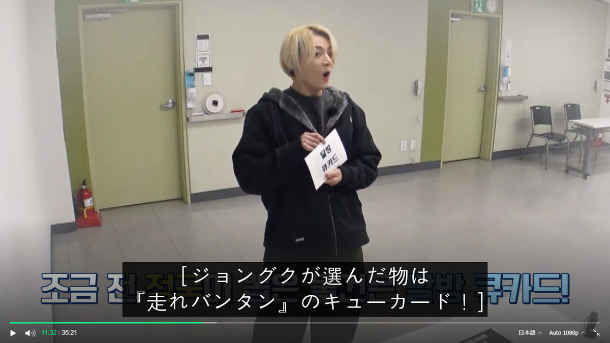 f:id:awawako:20210331075530j:plain