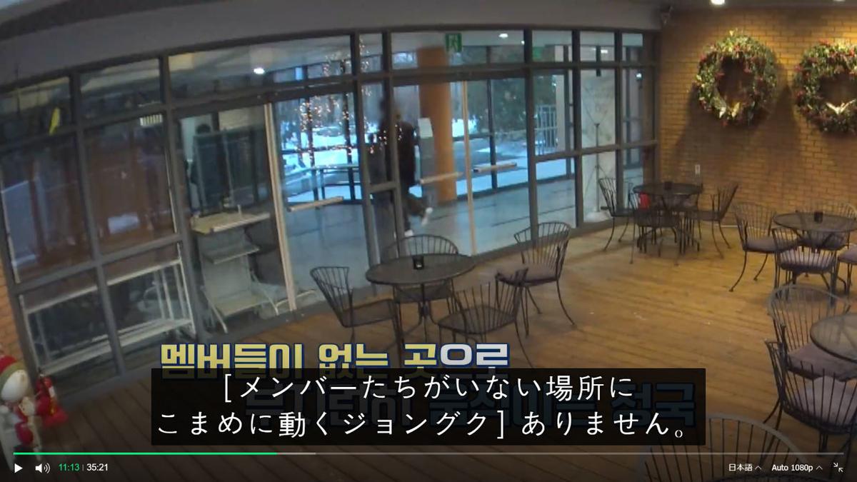 f:id:awawako:20210331081222j:plain
