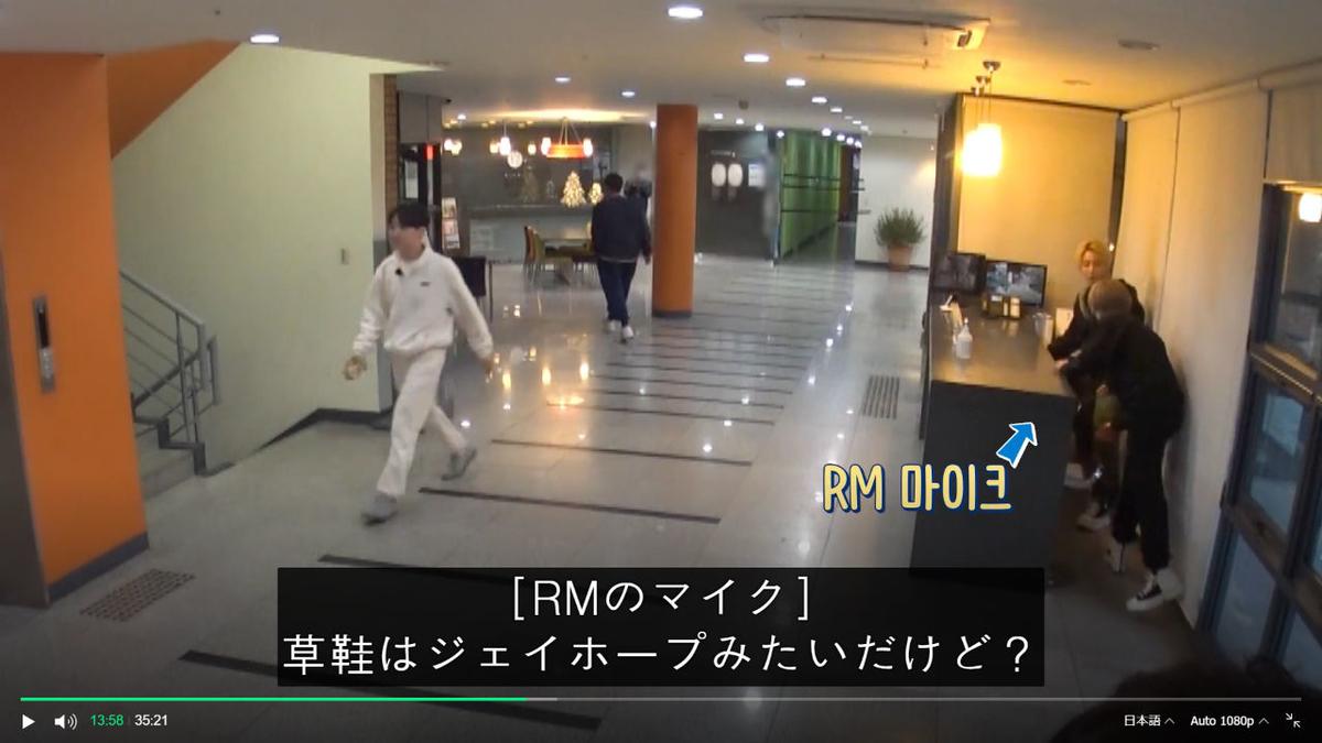 f:id:awawako:20210331094410j:plain