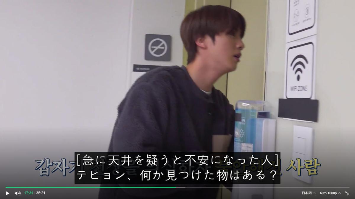 f:id:awawako:20210331095521j:plain
