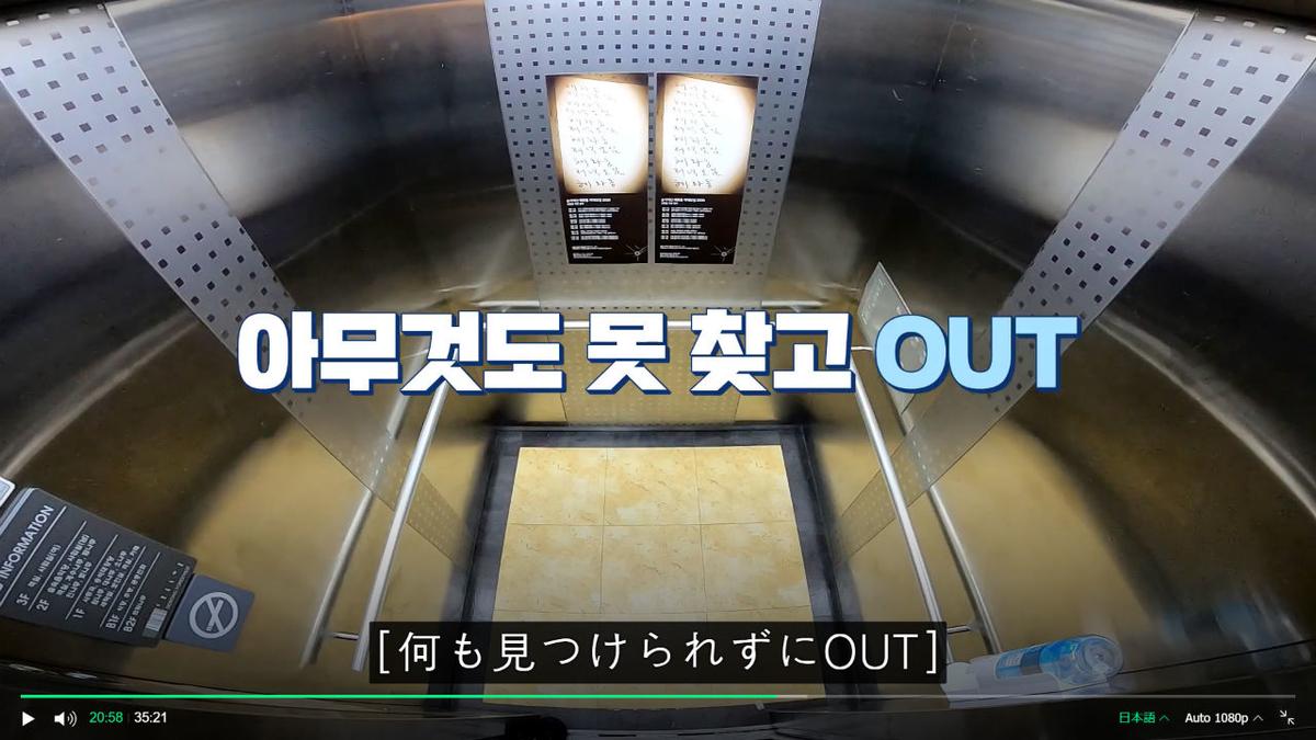 f:id:awawako:20210331113036j:plain