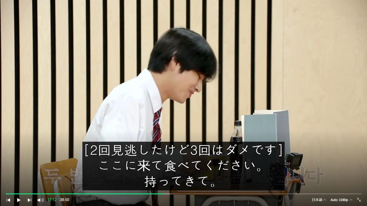 f:id:awawako:20210401152854j:plain