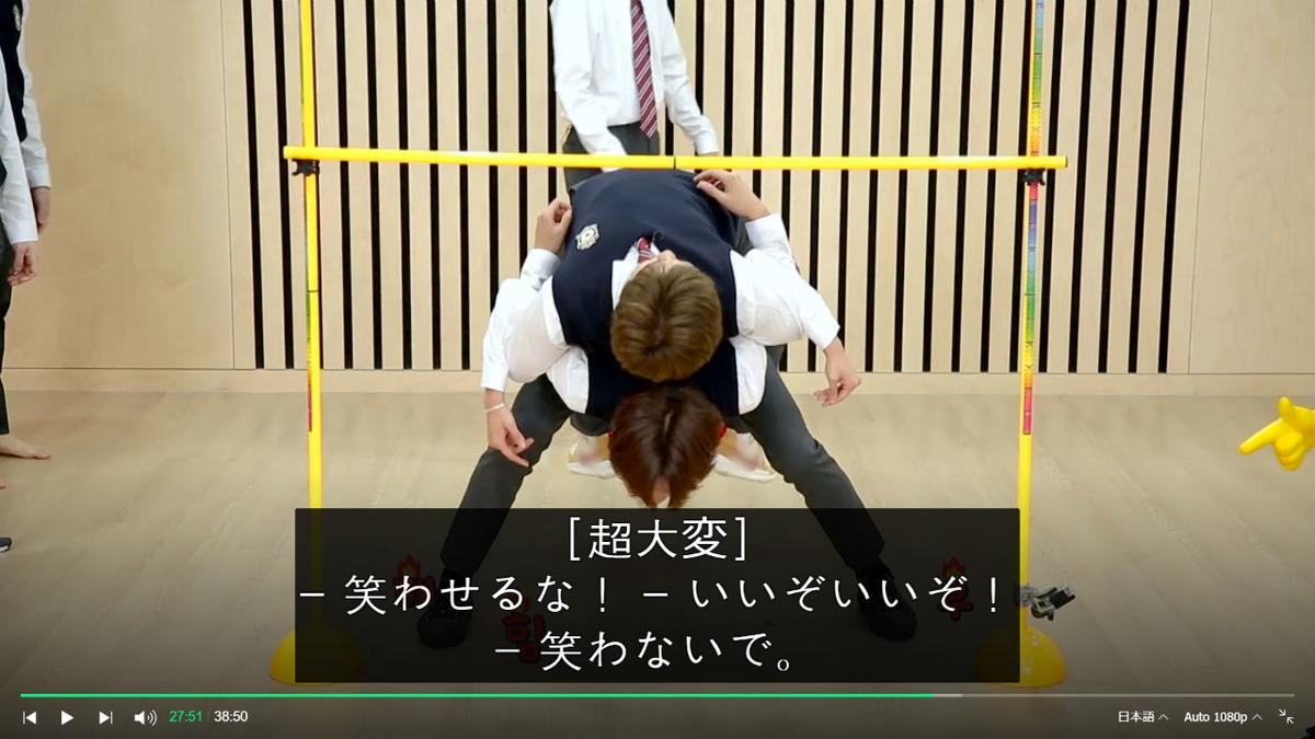 f:id:awawako:20210401160354j:plain