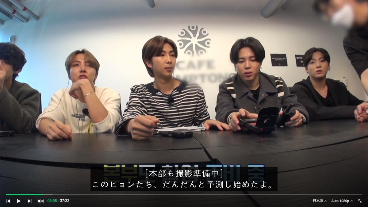f:id:awawako:20210405105608j:plain
