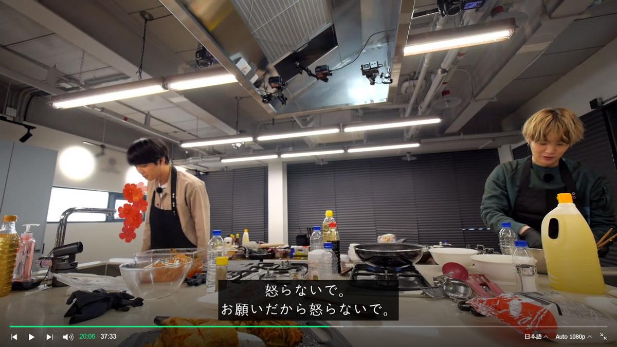 f:id:awawako:20210405163738j:plain