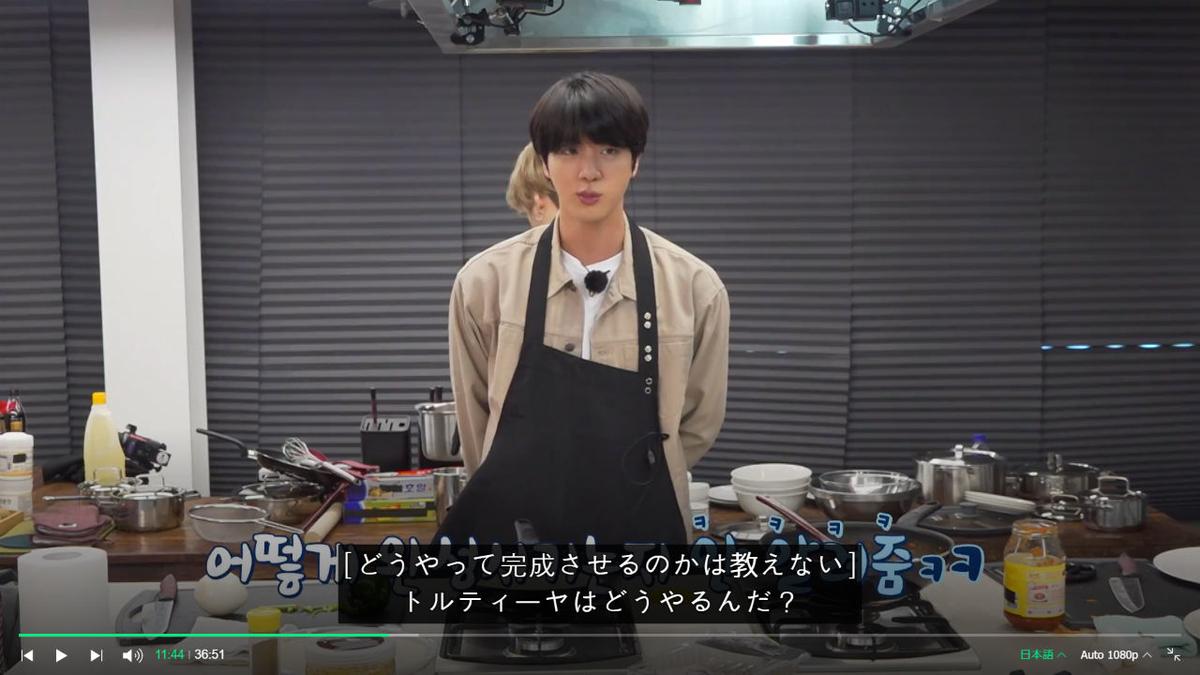 f:id:awawako:20210408080904j:plain