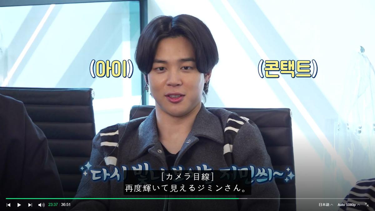 f:id:awawako:20210408090938j:plain