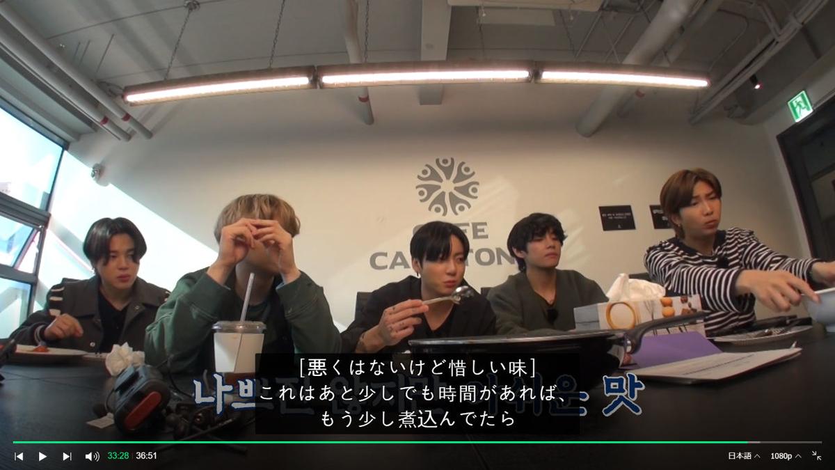 f:id:awawako:20210408100823j:plain