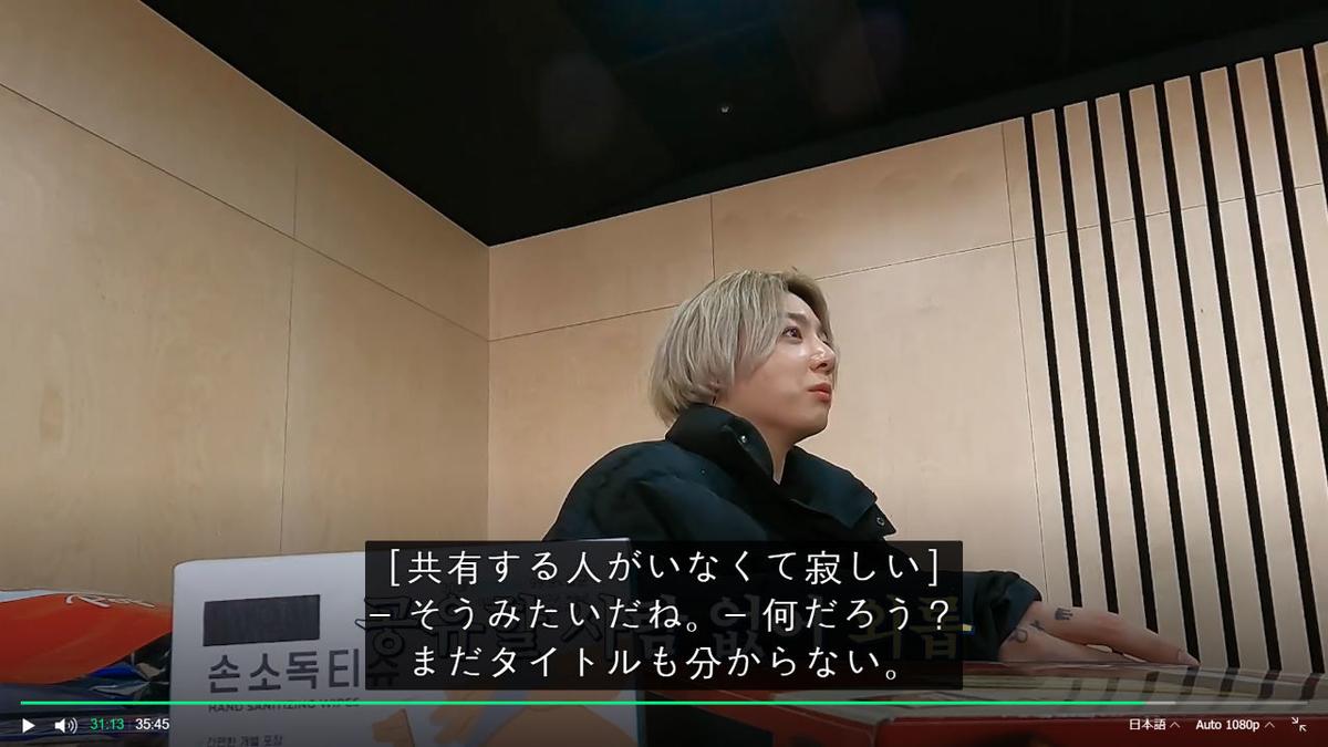 f:id:awawako:20210414105417j:plain