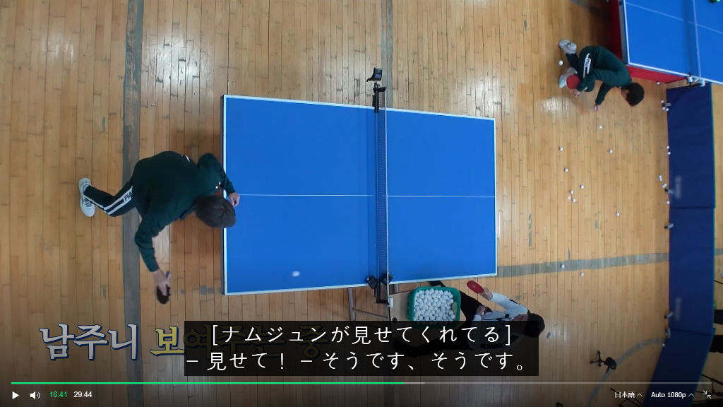 f:id:awawako:20210421091803j:plain