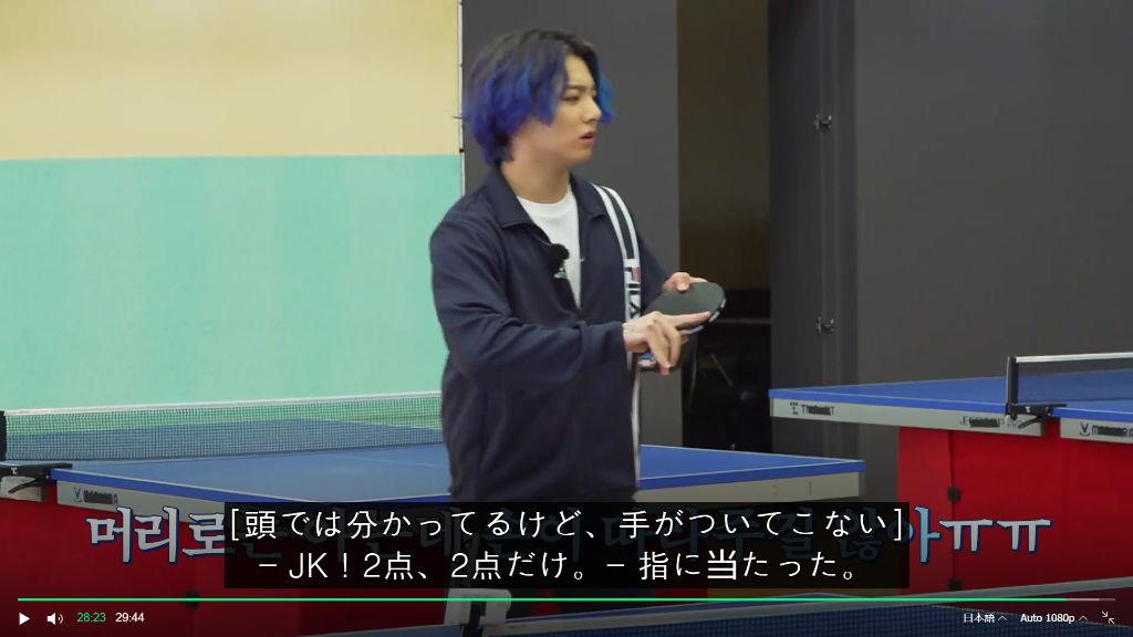 f:id:awawako:20210421094953j:plain