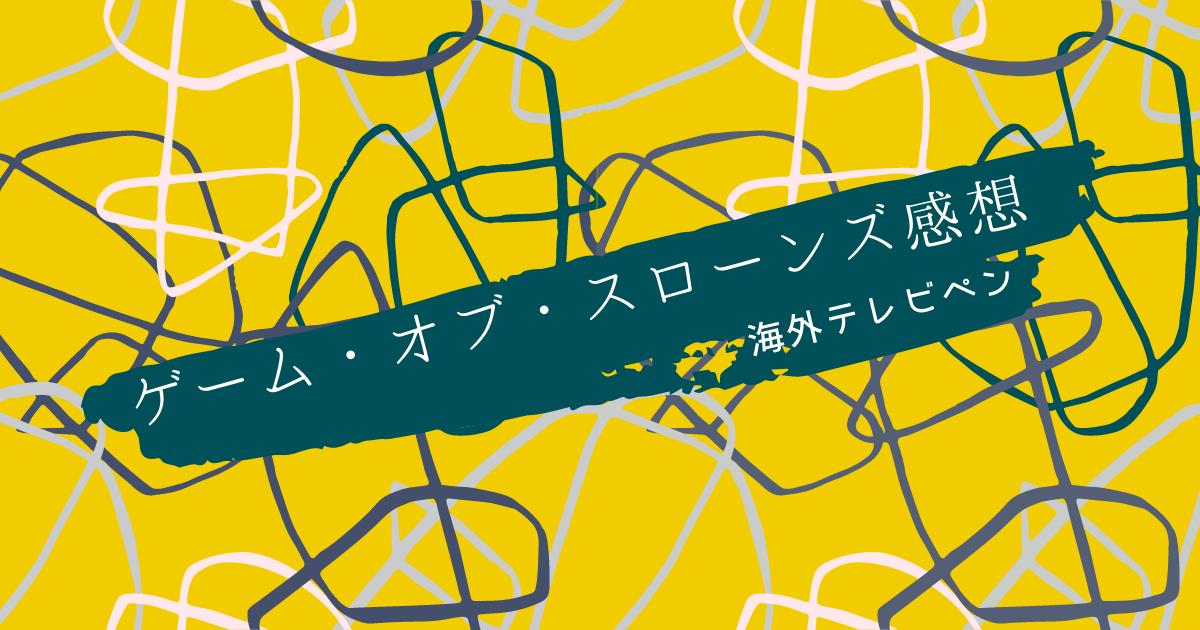 f:id:awawako:20210428122853p:plain