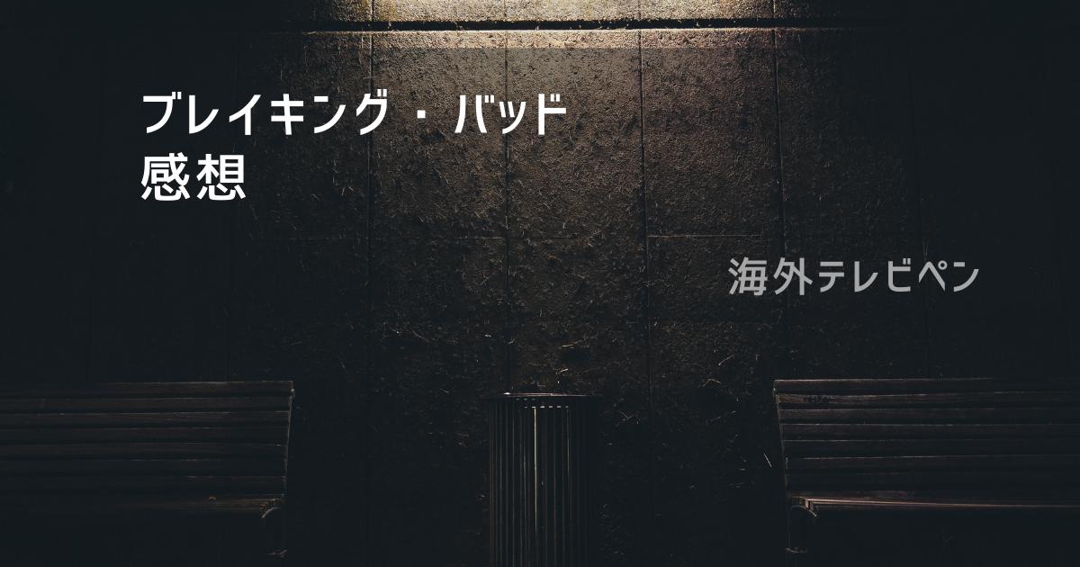 f:id:awawako:20210428123738p:plain