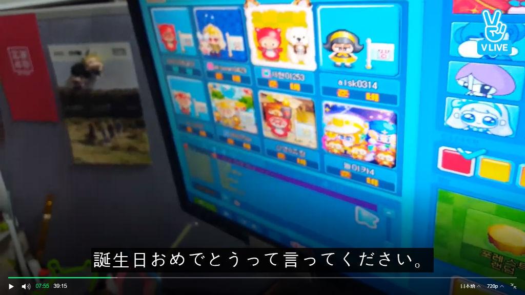 f:id:awawako:20210430134926j:plain