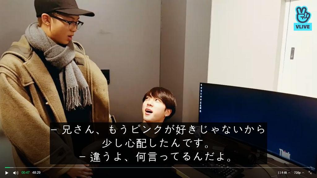 f:id:awawako:20210503100442j:plain