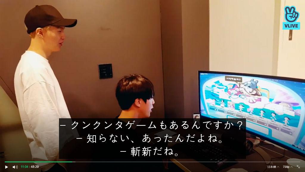 f:id:awawako:20210503110241j:plain