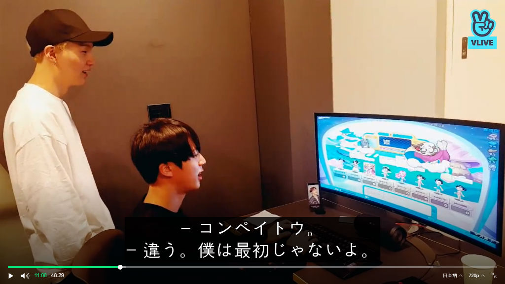 f:id:awawako:20210503110441j:plain