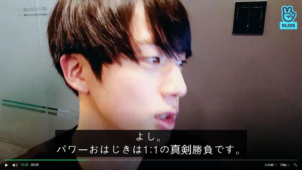 f:id:awawako:20210503111617j:plain