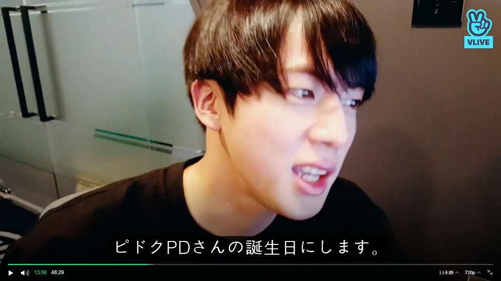 f:id:awawako:20210503111752j:plain