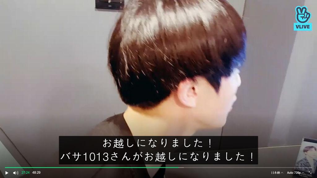 f:id:awawako:20210503135259j:plain