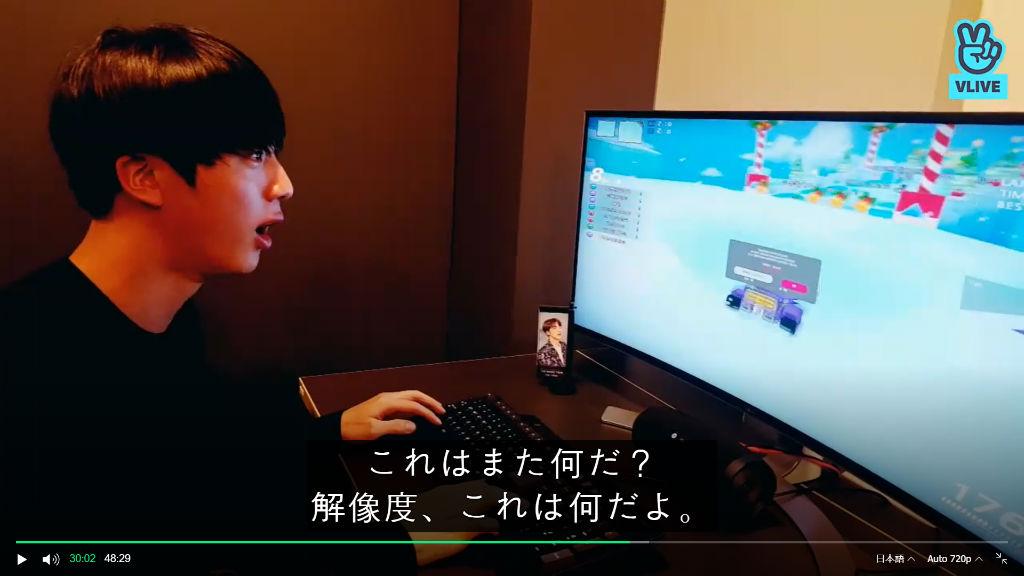 f:id:awawako:20210503140657j:plain