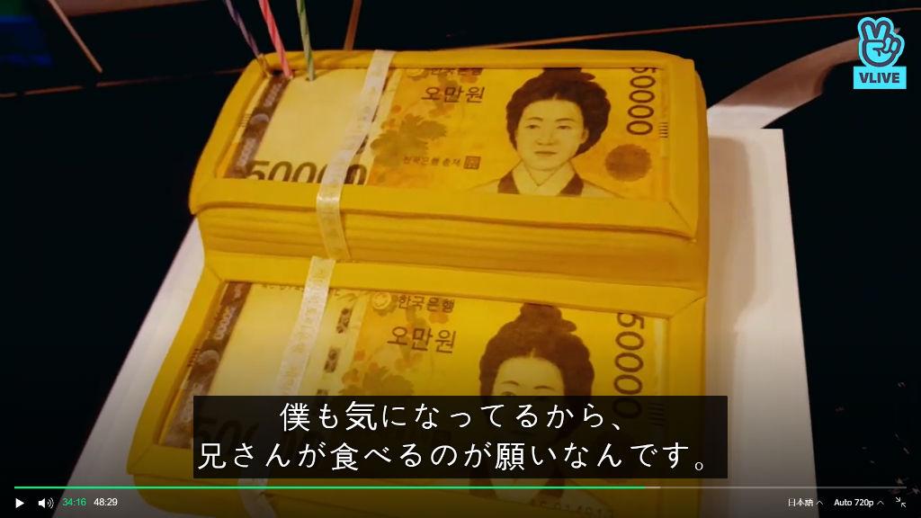 f:id:awawako:20210503142431j:plain