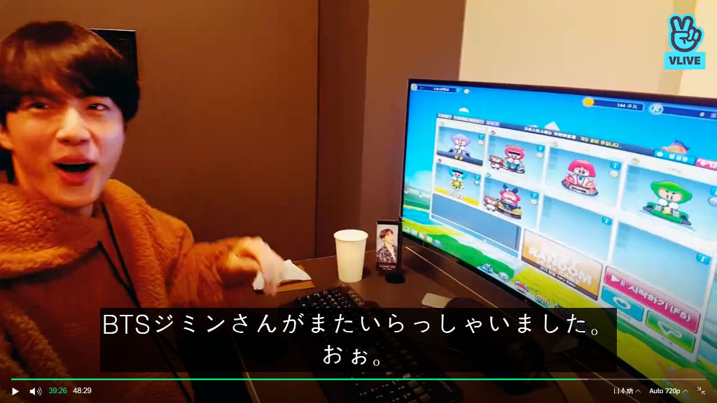 f:id:awawako:20210503145945j:plain
