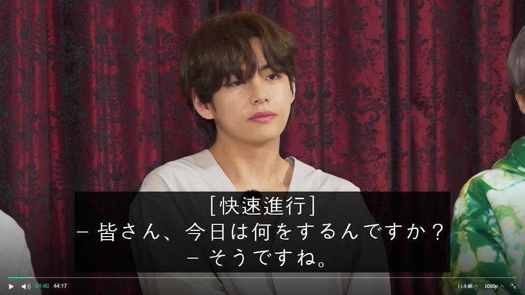 f:id:awawako:20210504222819j:plain