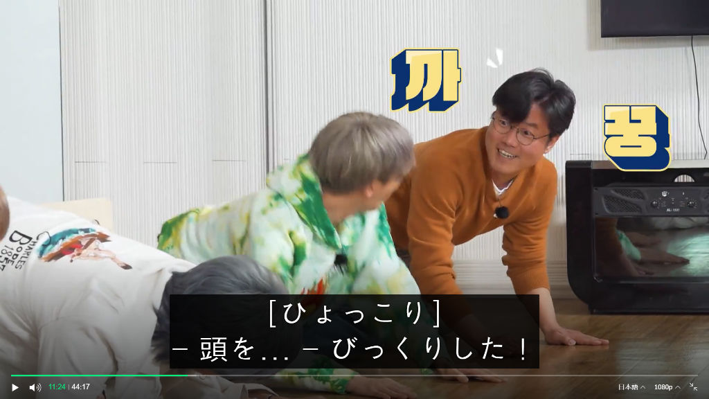 f:id:awawako:20210504234808j:plain