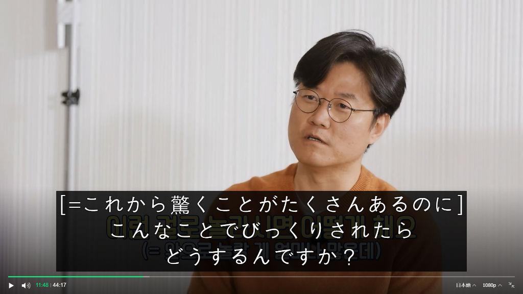 f:id:awawako:20210504235237j:plain
