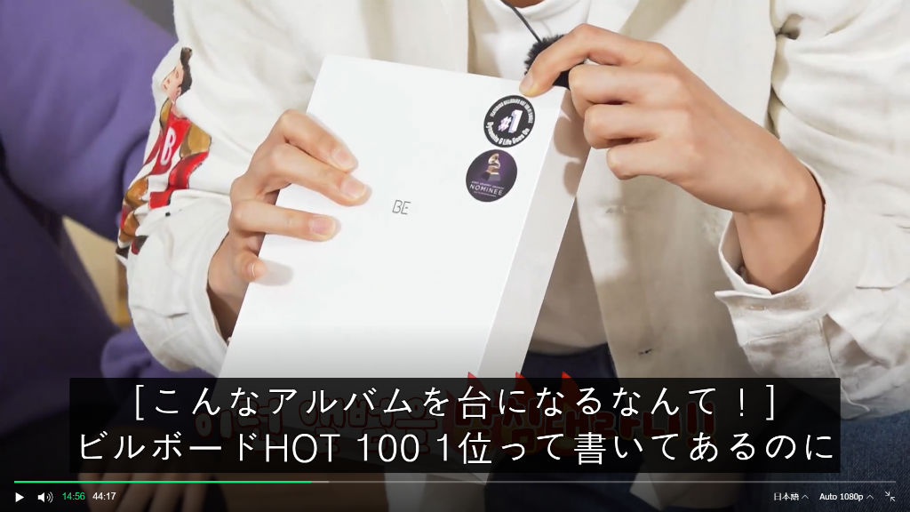f:id:awawako:20210507073951j:plain